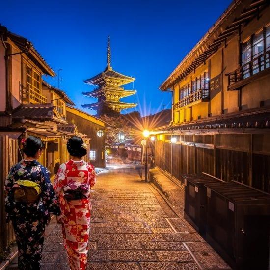Kyoto Bar