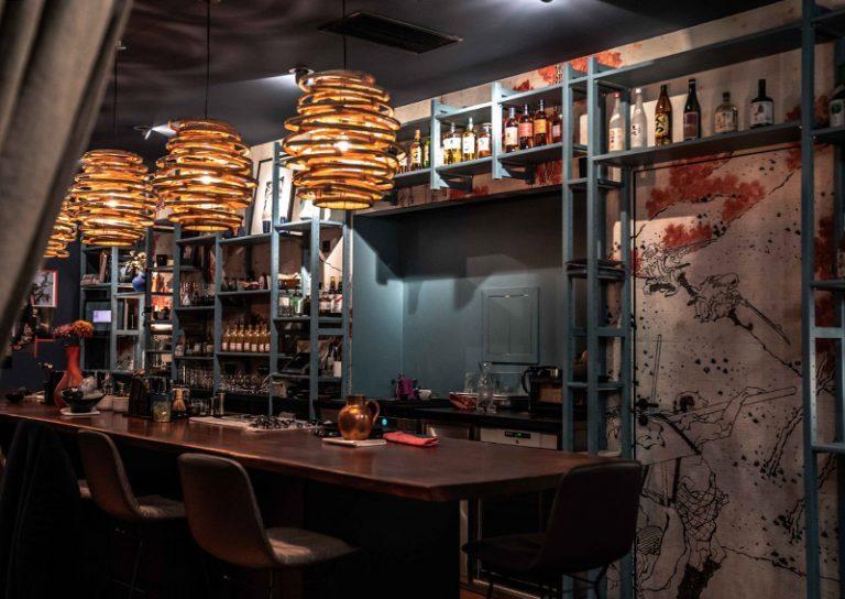 Shuka Bar Frankfurt
