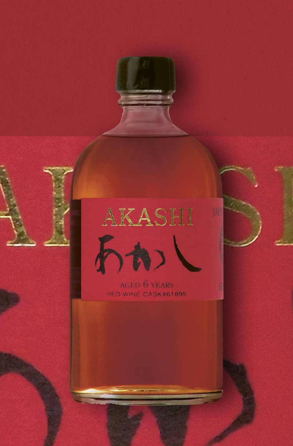 Akashi Red Wine Cask 6 Jahre | Whisky News | Mixology — Magazin für Barkultur